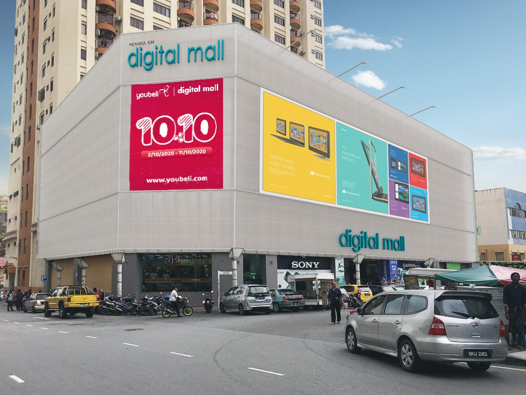 Youbeli Online-to-Offline collaboration with PJ Digital Mall for 10.10