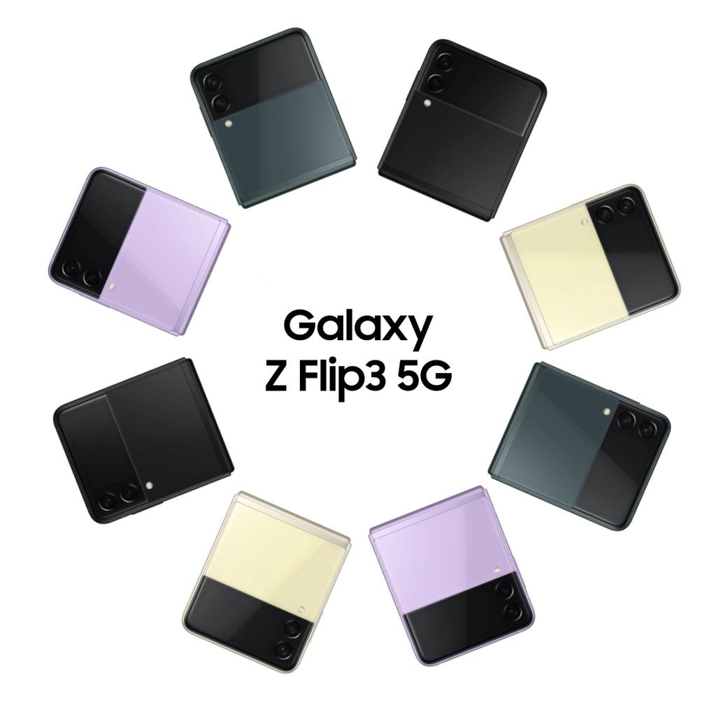 Samsung's Galaxy Z Flip3 5G Gets Mind-Blowing Postpaid Plans