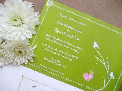 Solid Green Border Blooms Shower Invitation