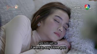 OST. Fah Mee Tawan: Because I Love You