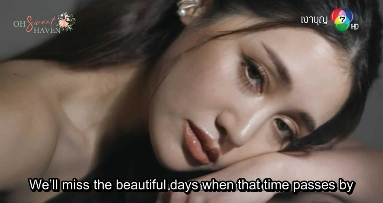 OST. Ngao Boon: Mai Koey
