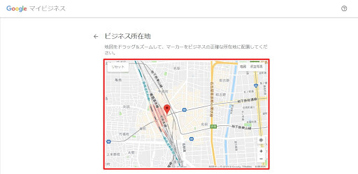 Googleマイビジネス4