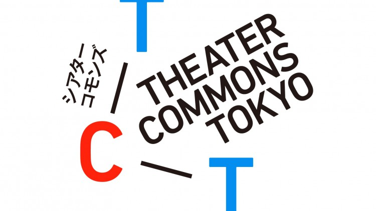 theatercommonslogo-750x422