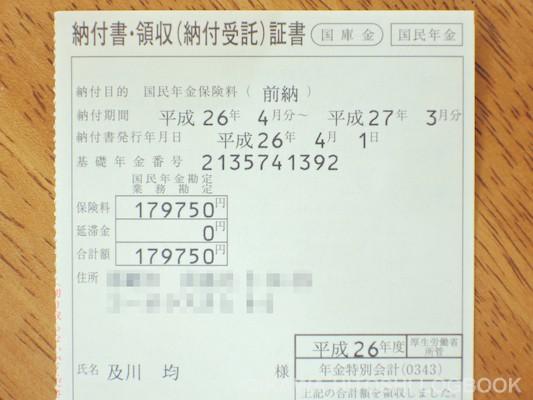 140415a