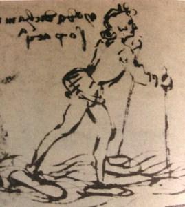 Leonardo podoscaph sketch