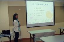 2010 ( APRIL ) 亲子关系训练 ( CPRT )