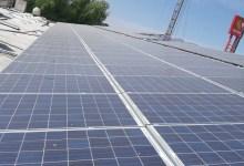 Photo of Proponen Morena que no paguen IVA calentadores solares y celdas fotovoltaicas de uso para el hogar