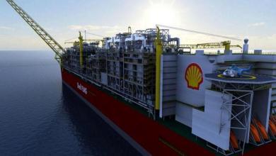 Photo of Demanda mundial de GNL creció un 12.5% en 2019: Shell