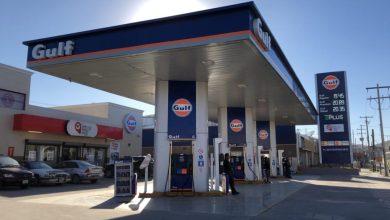 Gulf abre su estación de servicio número 50 7