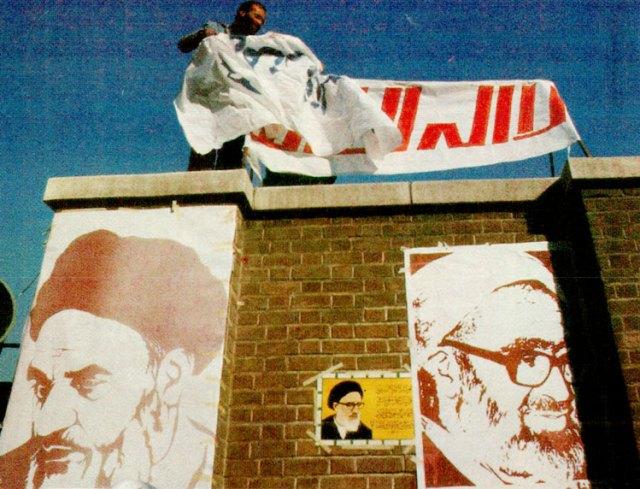Redecorating the U.S. Embassy in Tehran.
