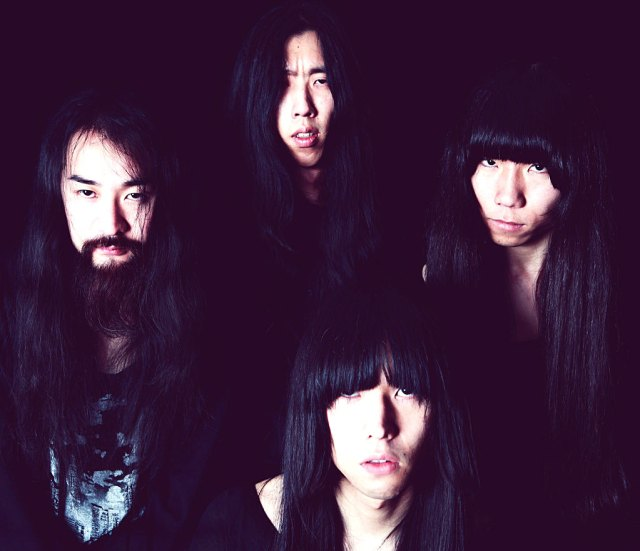 Bp Ningen - Do minds melt in Japanese? In a word, yes.