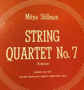 Mitya Stillman - String Quartet No. 7