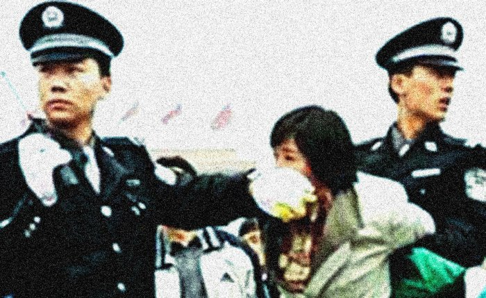 Chinese Crackdown on Falun Gong