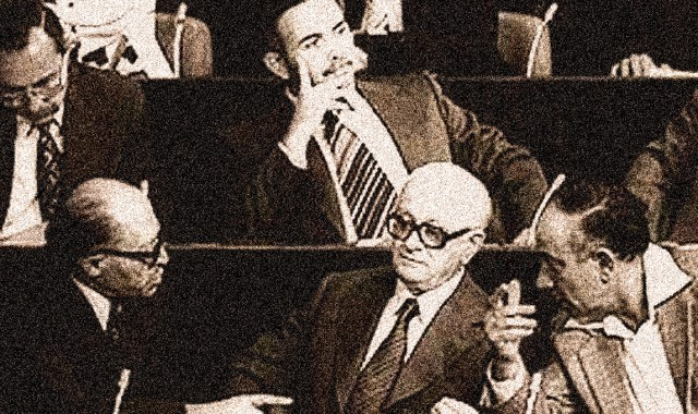 Begin and the Knesset