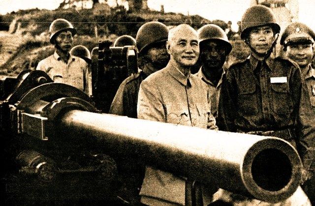 Formosa Strait Crisis - 1958