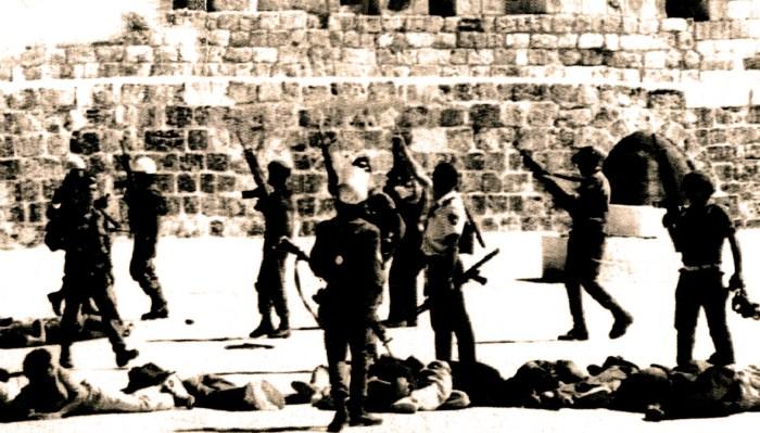 Israeli Police in Jerusalem