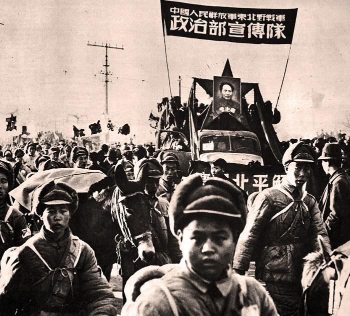 China Under Mao - 1949