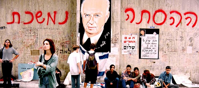 Israel After Rabin - November 12, 1995