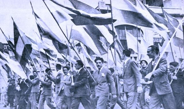 Argentina - 1946