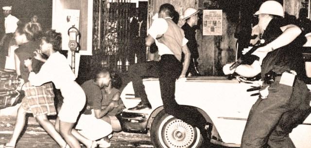Harlem Riots - 1964