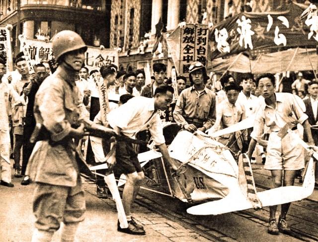 Korea And Chinese Influence