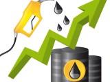 Hurricanes Present Huge Challenges To Petroleum Industry