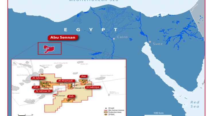 EGYPT: Kuwait Energy Spuds ASH-3 development well