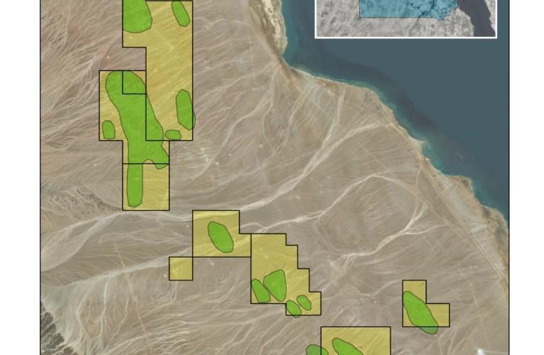 EGYPT: TransGlobe Provides Operational Update Eastern & Western Desert