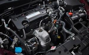 Oil Reset » Blog Archive » 2014 Honda Accord Maintenance Light Reset & Specs