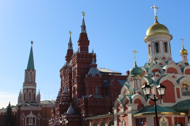 A slice of Red Square