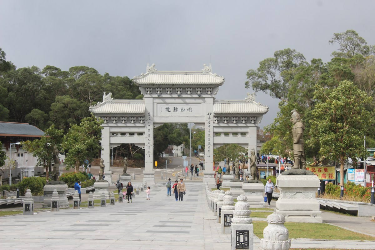Ngong Ping Village - A Quiet Escape From The Bustle Of Hong Kong's Mainland