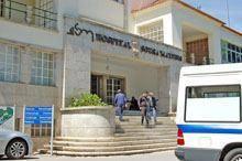 Médicos da Guarda «preocupados» com         maternidade do Sousa Martins