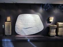 Museu Nacional de Arqueologia mostra         inscrição do Cabeço das Fráguas