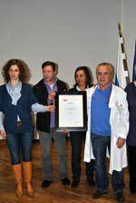 """""""Missão sorriso"""" apoia projetos de hospitais         da Guarda e Covilhã"""