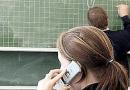 Comentarios a la SAN que resuelve como lícita la inspección del móvil de un alumno por parte del director de un centro escolar