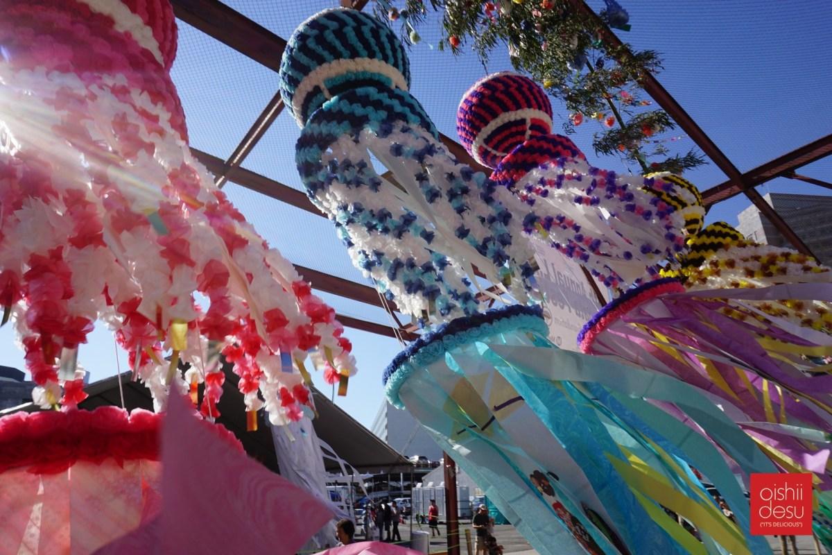 8th Annual Tanabata Festival