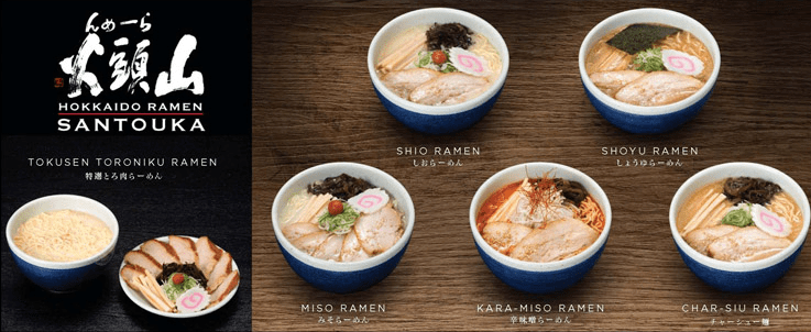 Photo Description: HOKKAIDO-RAMEN-SANTOUKA.png, 5-bowls of ramen which depict shio, shoyu, miso, kara-miso, and char-siu ramen.
