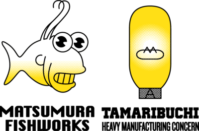 Photo Description: I could not help but compare the Simpsons Matsumura fishworks and Tamaribuchi heavy manufacturing concern logo with their early monkfish mark.