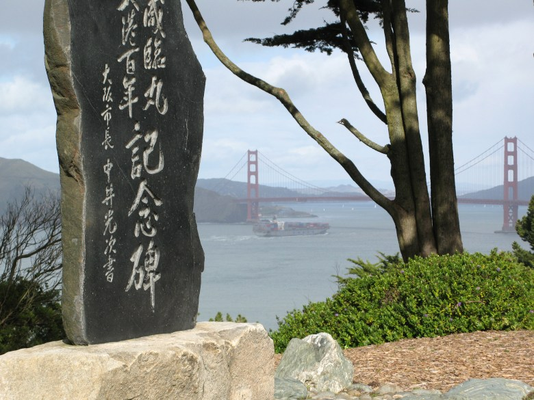 Kanrin_Maru_Monument_-_Golden_Gate_Bridge2008.jpg