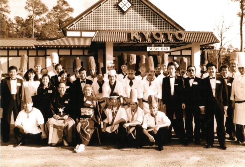 miyabi-old-school-picture-staff