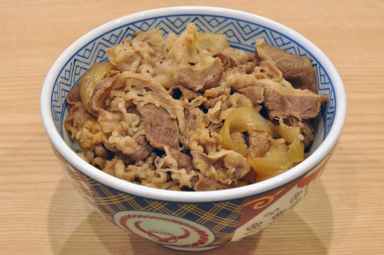 Gyuu-don_001