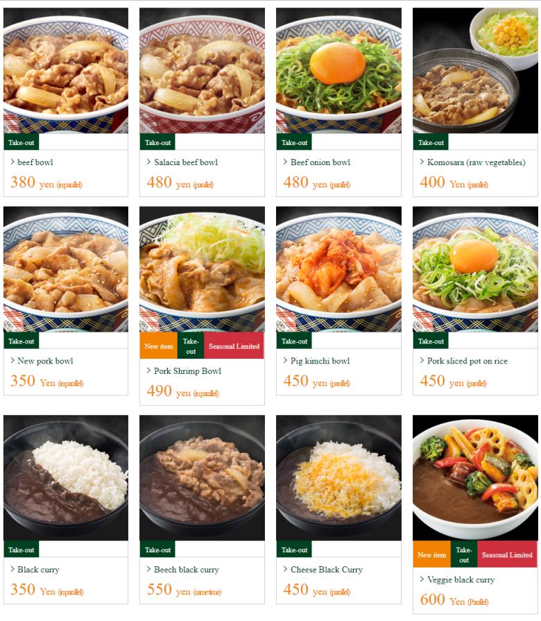 yoshinoya-japan-menu.png