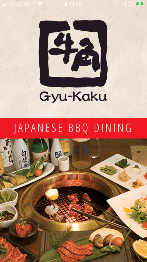 "Photo Description: the Gyukaku app opening screen. The Gyu-kaku logo, along with the text ""Japanese BBQ Dining."""