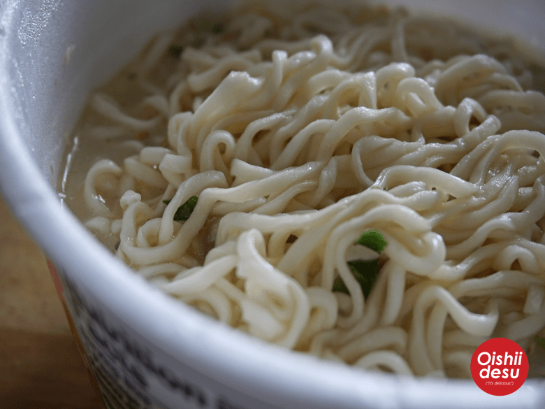 Photo Description: the ramen looks more on the whitish end of the color spectrum. They are not too yellow, and and they are you only slightly crinkly.