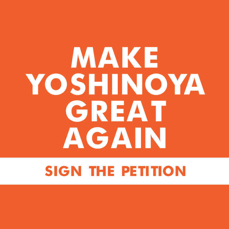 "Photo Description: the final graphic just says in uppercase """"MAKE YOSHINOYA GREAT AGAIN"" and in a smaller font size ""sign the petition."""