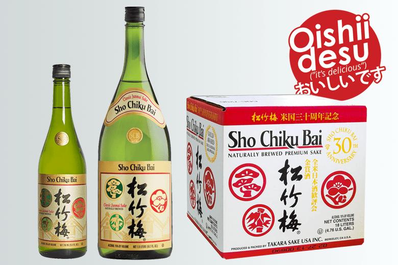 Photo Description: Sho chiku bai product packaging by Takara Sake USA, Inc.