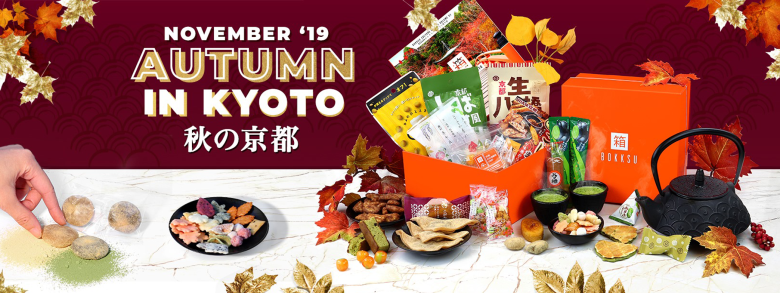 "Photo Description: the image is an example of Bokksu's ""November '19 Autumn in Kyoto snack and tea box"" which is a composite image that includes snacks as part of their subscription box."