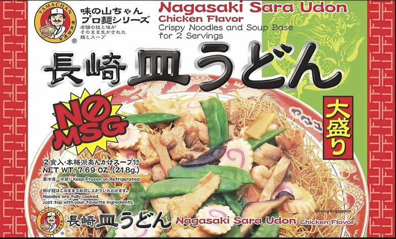 "Photo Description: the nagasaki sara udon packaging. The text on the packaging says ""chicken flavor, crispy noodles and soup base for 2 servings."""
