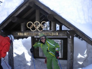 オリンピックメモリーの鐘