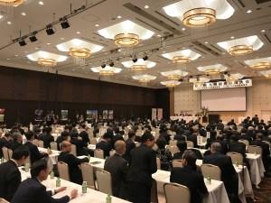 九州観光振興大会の後継
